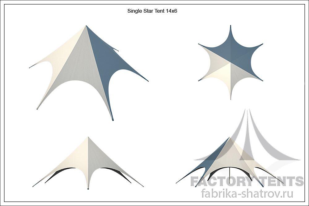 Шатер звезда 14м вид с четырех сторон