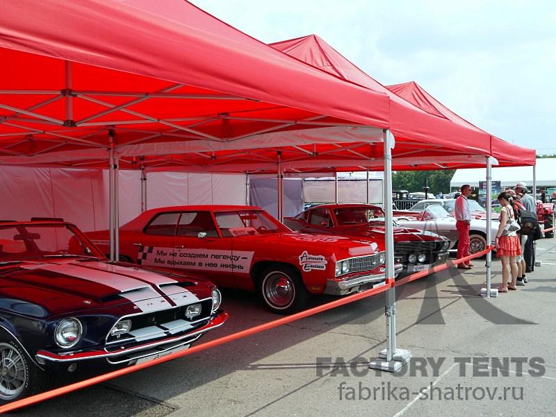 Мобильные шатры для стоянки гоночных автомобилей
