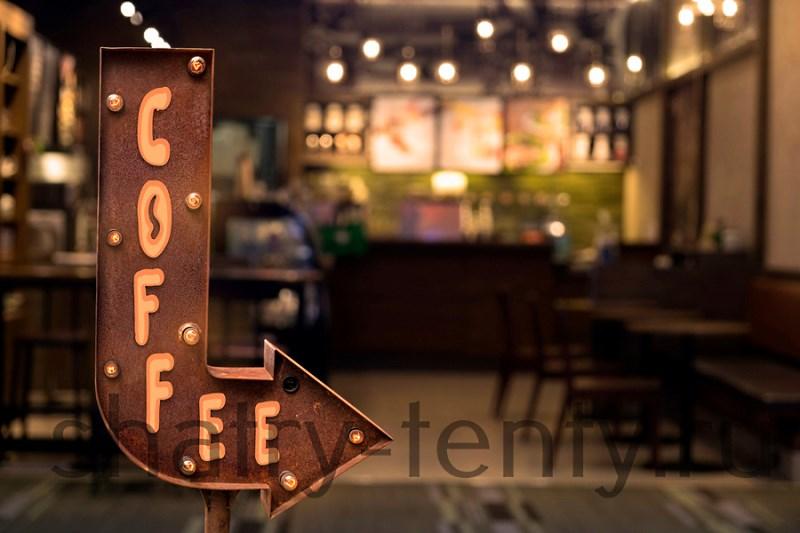 Уличный стопер для кафе или ресторана