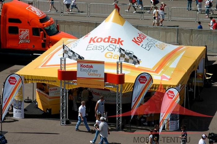 Ветроустойчивый шатер Пагода используемый компанией Кодак