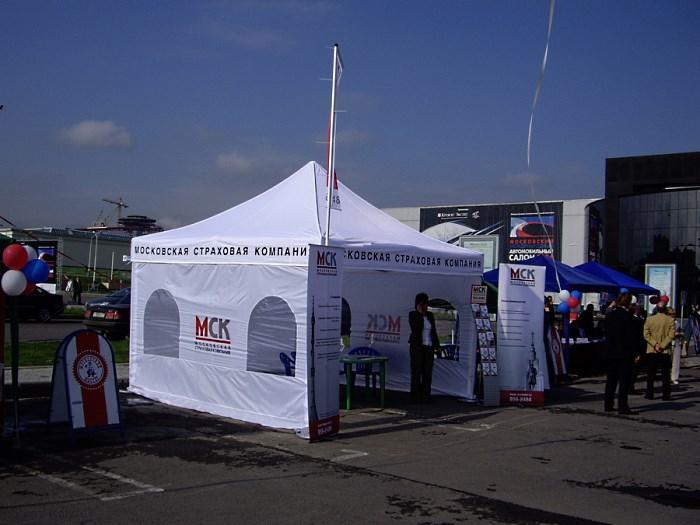 Выставочные шатры небольших размеров